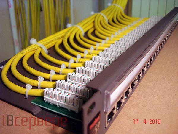 Для укладки кабеля utp